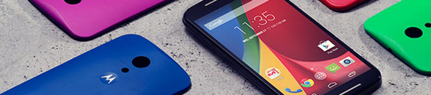 Motorola Moto G 2nd Gen Cases
