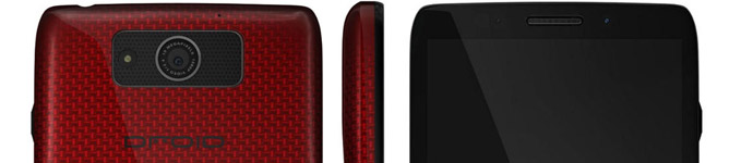 Motorola DROID Ultra Cases