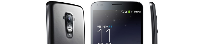 LG G Flex Cases