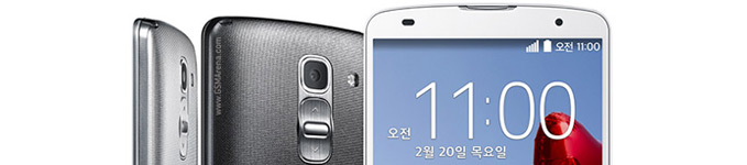 LG G Pro 2 Cases