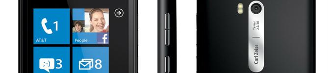 Nokia Lumia 900 Cases