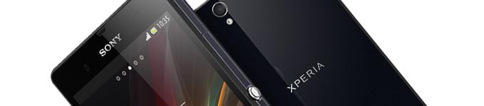 Sony Xperia Z Cases
