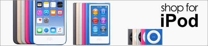 Shop iPod Cases